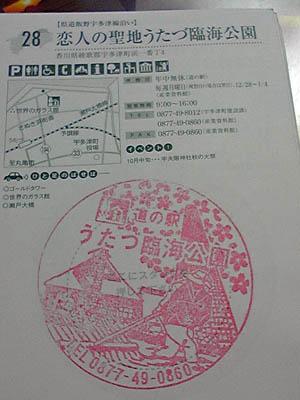ST330018_20090805001651.jpg