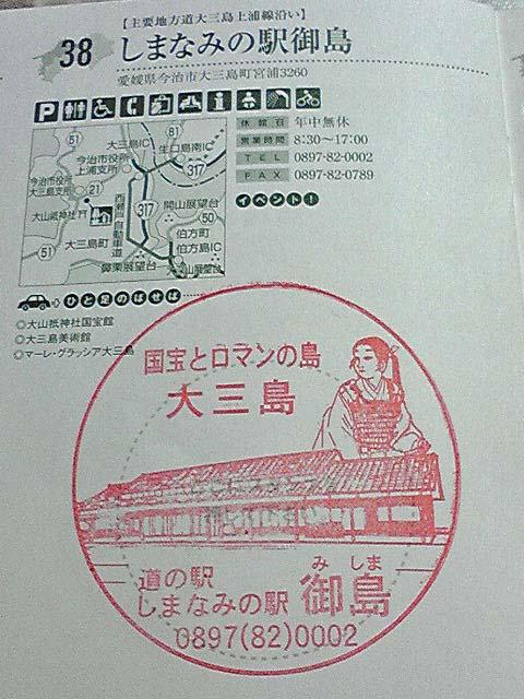 ST330024.jpg