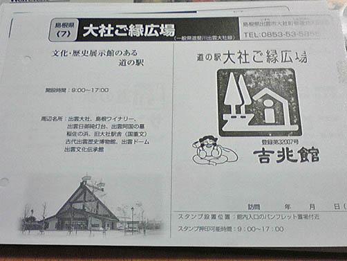 ST330033.jpg