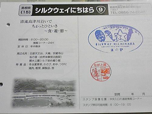 ST330039.jpg