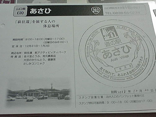 ST330040_20090315230957.jpg