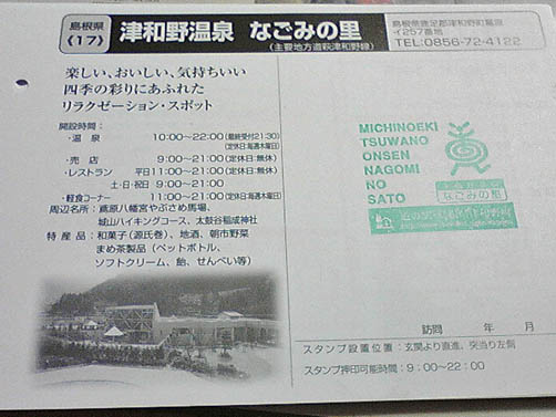 ST330041.jpg