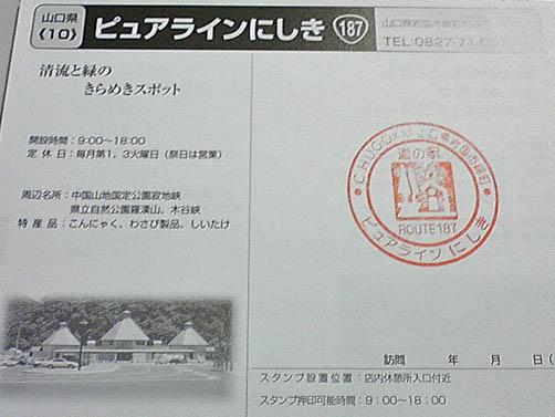 ST330049.jpg