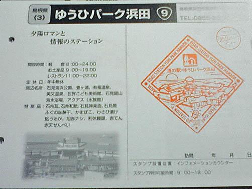 ST330053.jpg