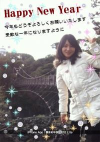 写真_convert_20120103125817