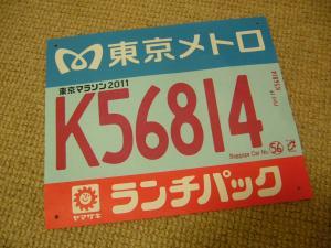 P1050220_convert_20110225233655.jpg