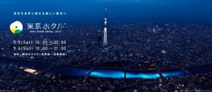 img_slide_01_convert_20120412114308.jpg