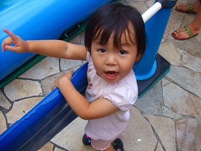 2008_0917rarate0008.jpg