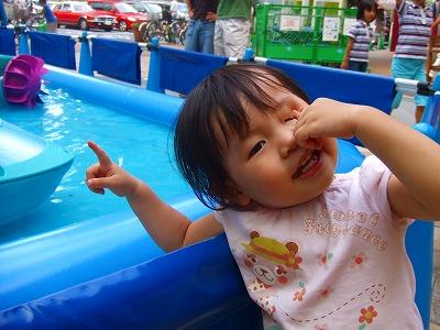 2008_0917rarate0009.jpg