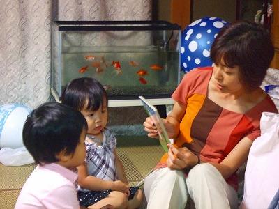 2008_0917rarate0011.jpg