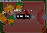 (´-ω-`)ス ピー