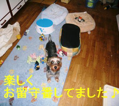 かーちゃんの部屋4