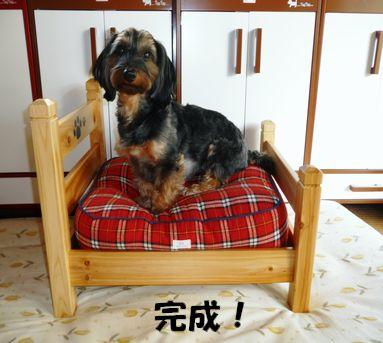 あゆちゃんのベッド5
