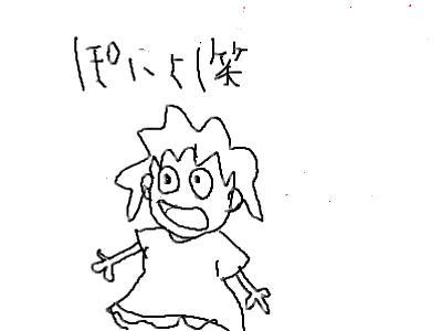 snap_ayutakoihime_200880232118.jpg