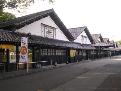 080811鶴岡、酒田 (47)