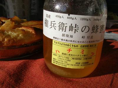 081228りんごのケーキ小倉パイ 013