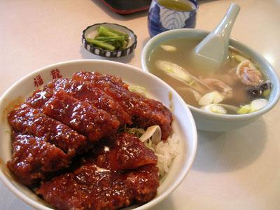 081230福龍(ソースかつ丼、とりスープ) 006