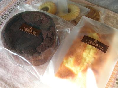 090128三澤焼菓子店 005