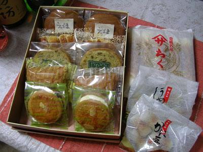 090220アクアディフォンテ、竹本のお菓子 011