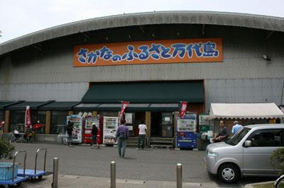 090503朱鷺メッセ (2)