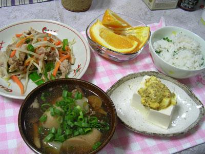 090518野菜炒め、ツブマスタード卵やっこ、ごまパセリご飯、芋煮、オレンジ