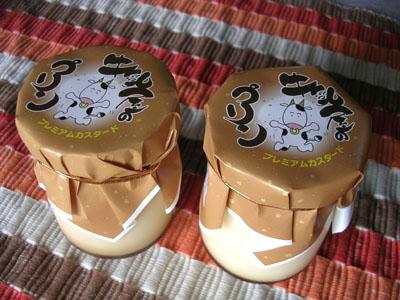 090530牛乳屋のプリン