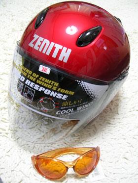 090711ヘルメット