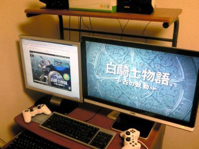 PS3-PC.jpg