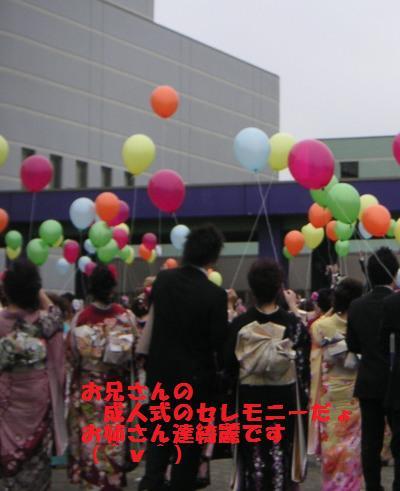 200907066.jpg