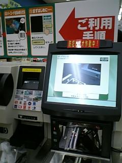 2006-8-12.jpg