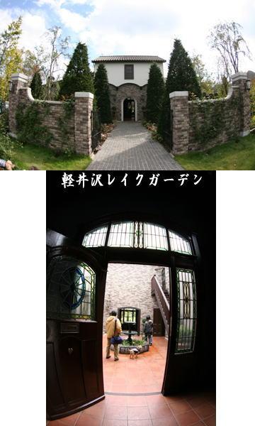 2007-10-14-2.jpg