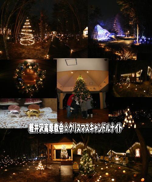 2007-12-22-.jpg