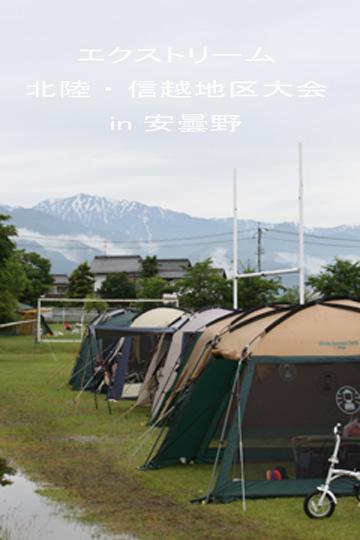 2008-6-22 003-360-1