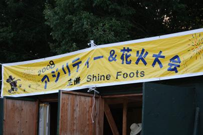 2008-7-26 306407