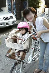 new自転車