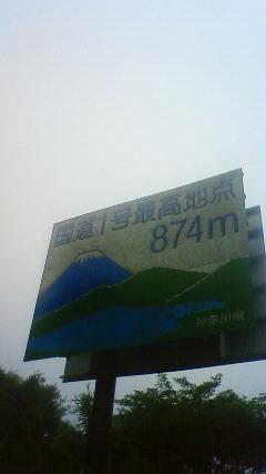 201008141349000.jpg