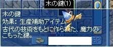 MixMaster_409.jpg