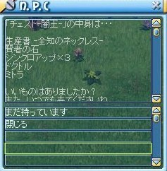 MixMaster_410.jpg