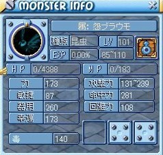 MixMaster_411.jpg