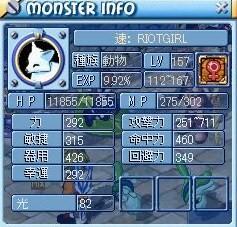 MixMaster_417.jpg