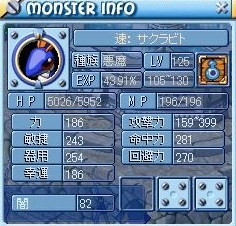 MixMaster_421.jpg