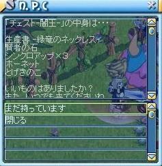 MixMaster_425.jpg