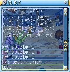 MixMaster_426.jpg