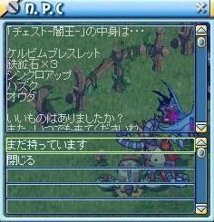 MixMaster_434.jpg
