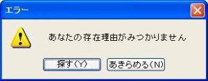 up0361.jpg
