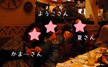 20080126_8.jpg