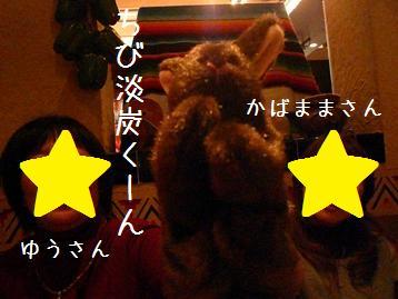 20080126_9.jpg