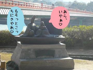 20080306_14.jpg