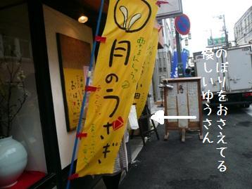 20080322_11.jpg