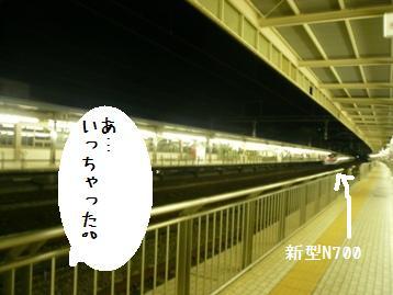 20080322_19.jpg